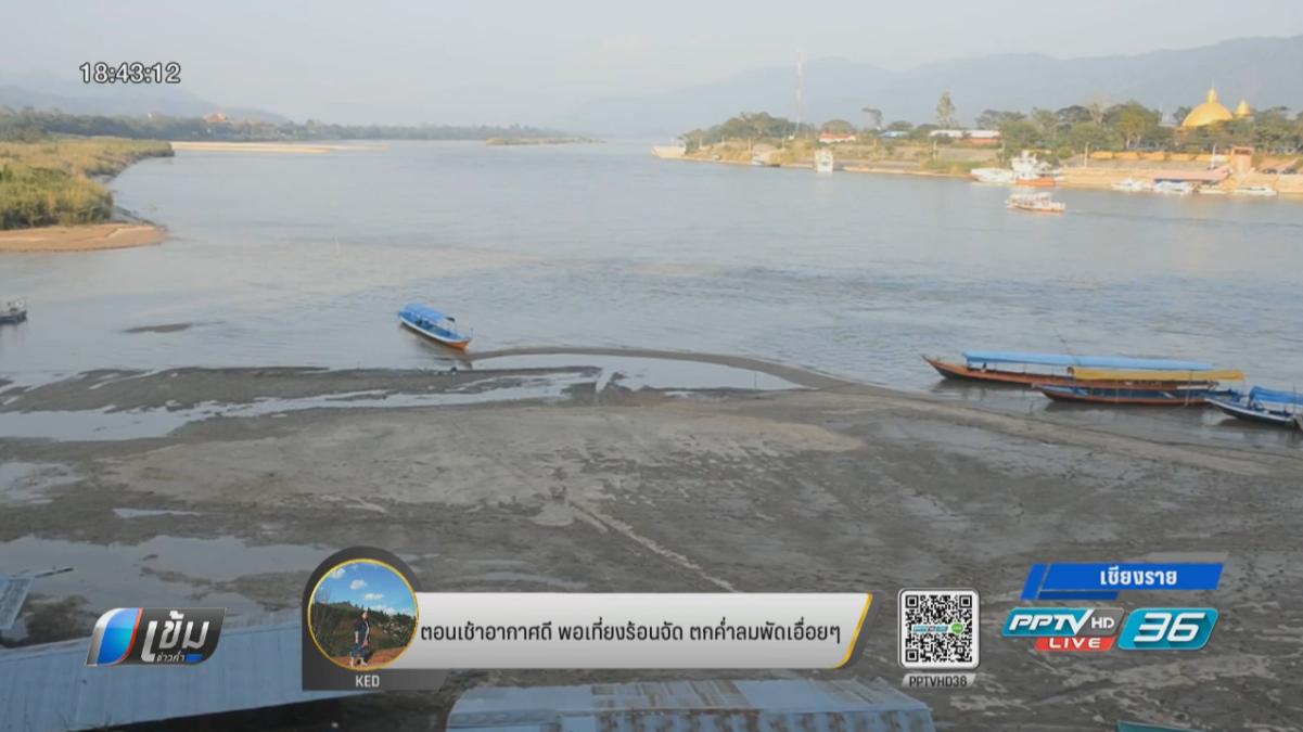 ภัยแล้งเริ่มวิกฤต แหล่งน้ำธรรมชาติแห้งขอด