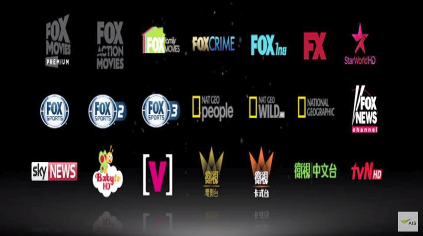"""""""สุภิญญา"""" ชี้  """"เอไอเอส"""" ฉาย """"FOX-HBO"""" ผ่าน """"IPTV"""" ต้องขออนุญาต กสทช."""