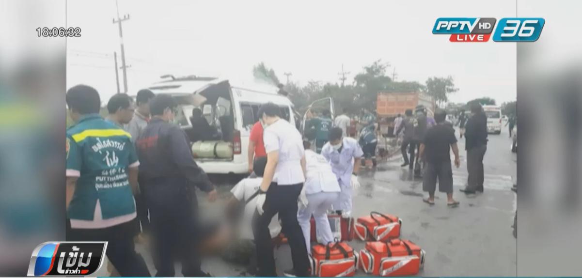 กรมขนส่งฯ เผย รถตู้ทัวร์ญี่ปุ่นชนดับ 5 ศพ ขับเร็วเกินกฎหมายกำหนด