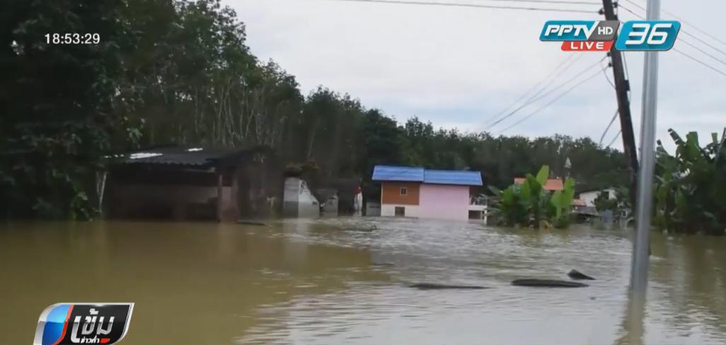 ภาคใต้ฝนตกหนัก น้ำท่วมหลายพื้นที่โดยเฉพาะเกาะสมุย