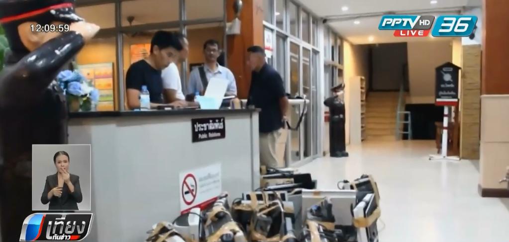 ชาวบ้านชี้เป้า! ตำรวจเมืองย่าโม บุกจับโต๊ะบอลเปิดแทงกลางเมือง