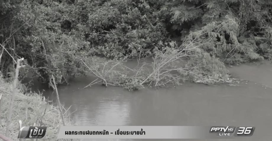 จนท.เร่งช่วยชาวบ้านอพยพหนีน้ำ หลังฝนตกหนัก จ.กาญจนบุรี