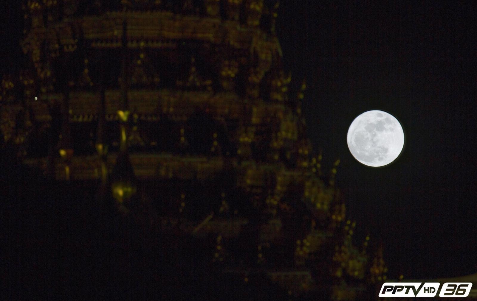 """เทียบขนาด """"Micro Moon"""" กับ """"Super Full Moon"""""""