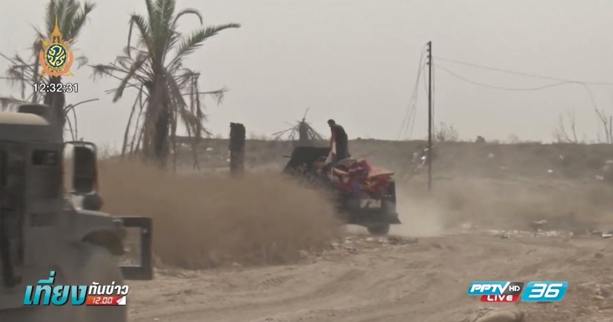 กองทัพอิรักเข้ายึดครองพื้นที่ทางตอนใต้ของเมืองฟัลลูจาห์