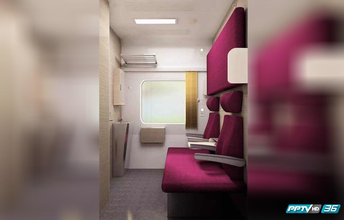 ร.ฟ.ท. เตรียมรับรถไฟรุ่นใหม่ เพื่อยกระดับการให้บริการ 12 มิ.ย. นี้