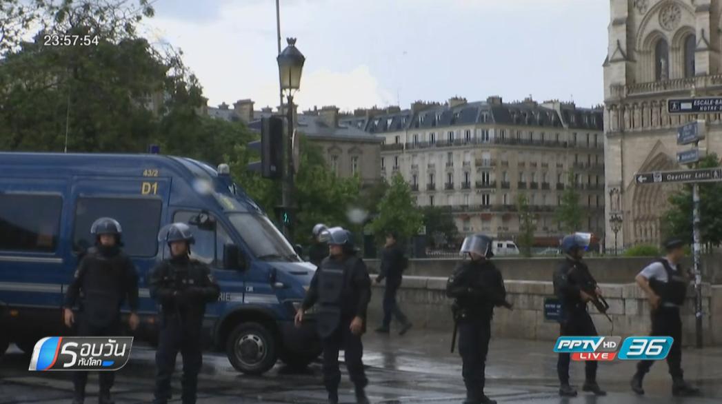 คนร้ายใช้ค้อนจู่โจมตำรวจหน้าวิหารกลางกรุงปารีส