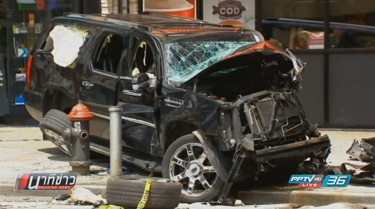รถยนต์เสียหลักพุ่งชนคนในนิวยอร์ก เจ็บ 6 คน