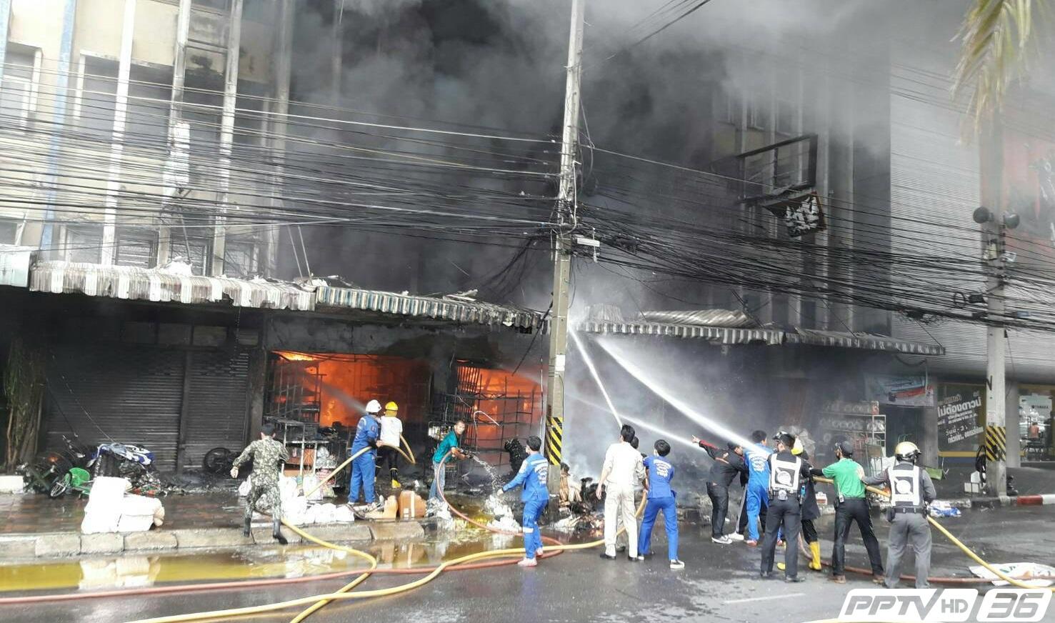 ไฟไหม้ร้านจำหน่ายพลาสติก จ.ราชบุรี เสียชีวิต 1 คน