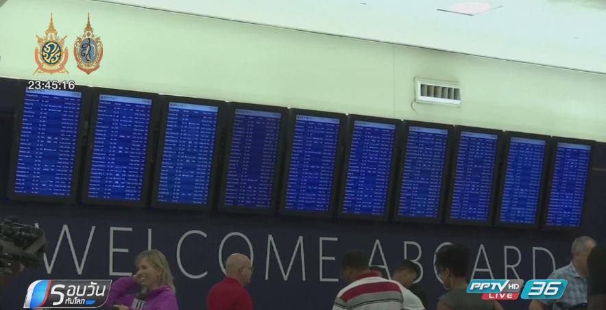 """""""เดลตา แอร์ไลนส์"""" ระบบล่มทั่วโลก ระงับเที่ยวบินนับพัน"""