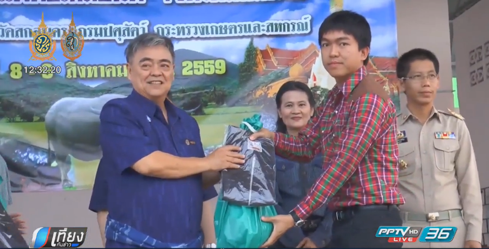 ปศุสัตว์ เผย กระบือไทยเหลือ 8แสนตัว ส่งเสริมเกษตรกรเลี้ยงเพิ่ม