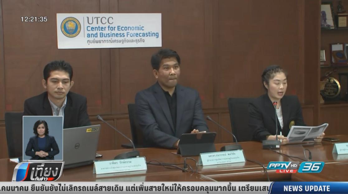 หอการค้าไทย คาดวันแม่เงินสะพัดกว่า 13,000 ล้านบาท