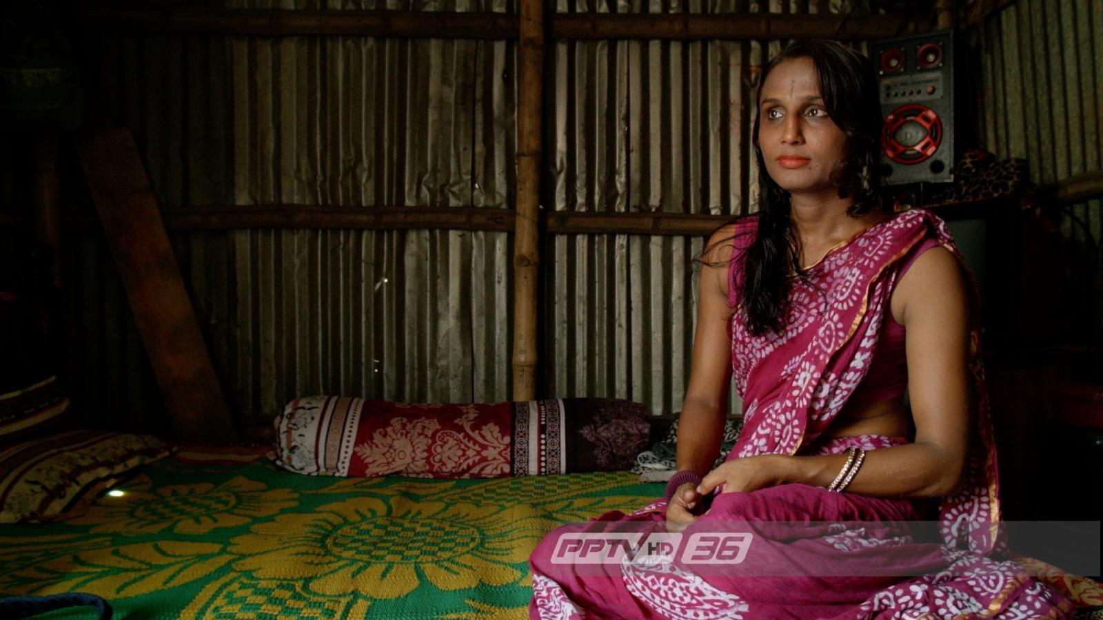 """""""ฮิจรา"""" เพศที่สามในบังกลาเทศ ผู้มีอำนาจพิเศษตามความเชื่อ"""