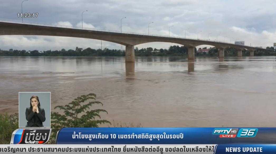 """อุตุฯระบุพายุโซนร้อน """"ฮาโตะ"""" เข้าฟิลิปปินส์ ยังไม่กระทบไทย"""
