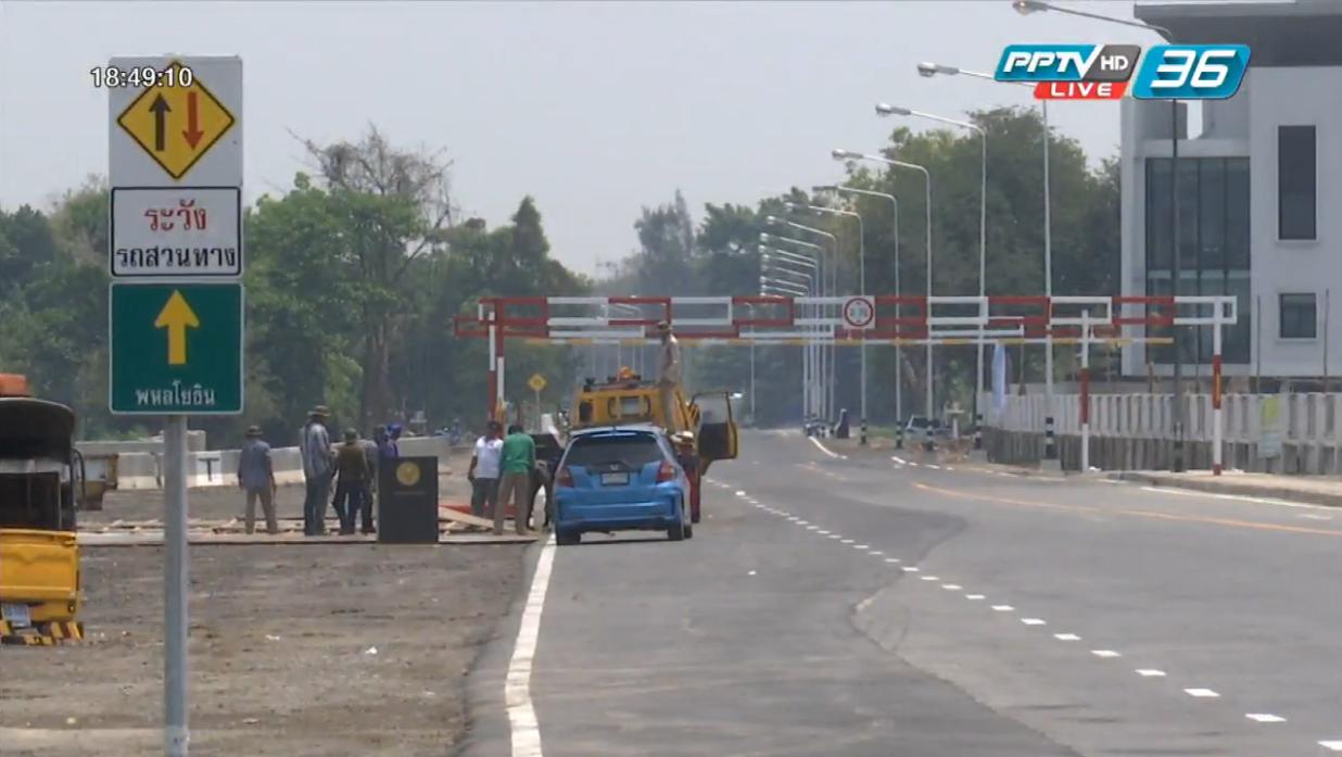 สำรวจถนนเส้นใหม่ ทางลัดตัดถนนวิภาวดีฯ - พหลโยธิน (คลิปข่าว)