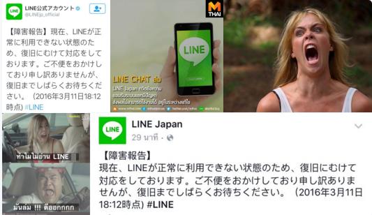 ชาวทวิตติดแฮชแท็ก #Lineล่มระบมใจ ต้อนรับไลน์ล่ม จะฮาแค่ไหน ไปดูๆ