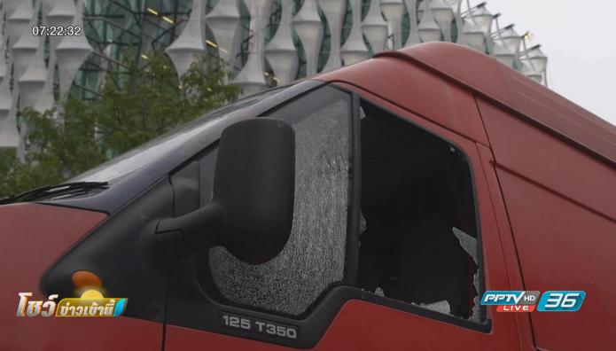 ตำรวจอังกฤษระเบิดทิ้งรถต้องสงสัยซุกระเบิด