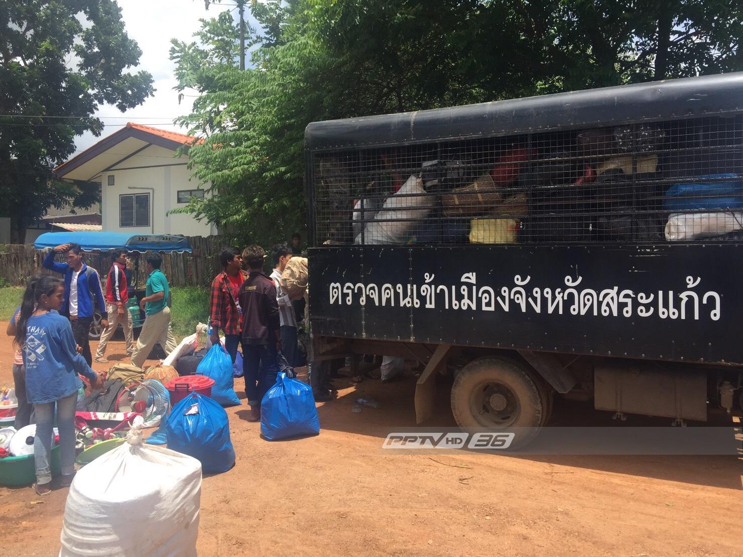 แรงงานกัมพูชา กลับประเทศแล้ว 3 พันคน หวั่น พ.ร.ก.ต่างด้าว