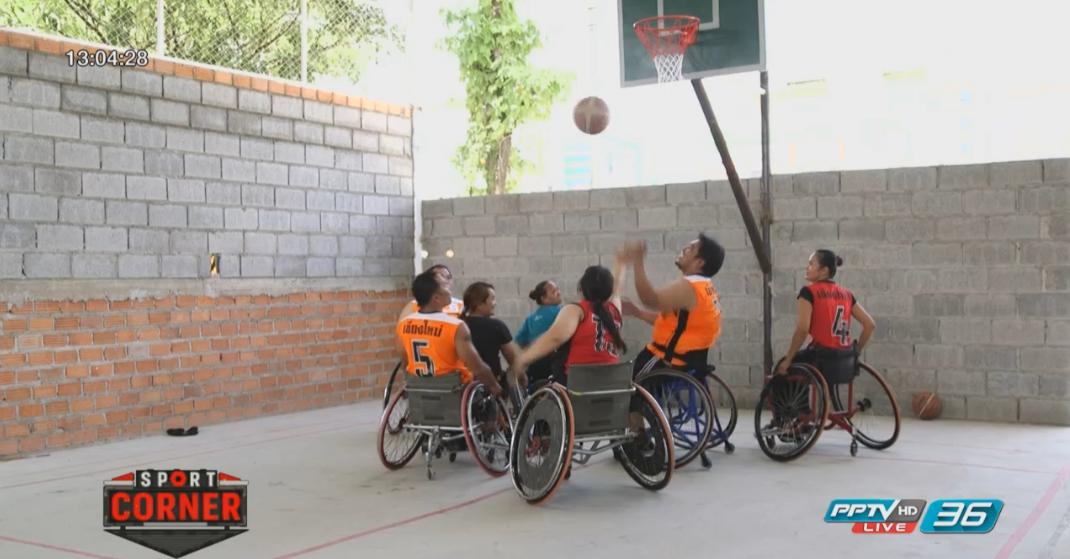 """""""ชมรมฯกีฬาคนพิการเชียงใหม่"""" ทุ่ม 4 แสน ทำสนามซ้อม"""