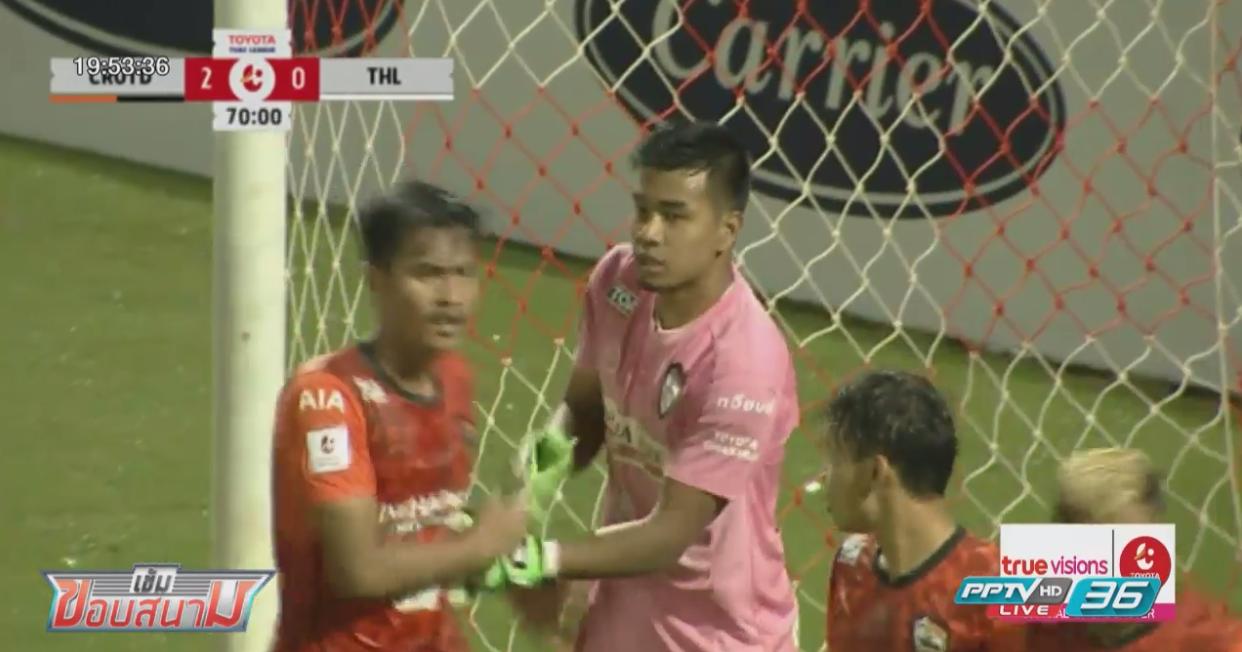 """บอลไทย ยูไนเต็ด ... """"นนท์ ม่วงงาม"""" ภูมิใจได้ลงเล่นให้ทีมชาติไทย"""