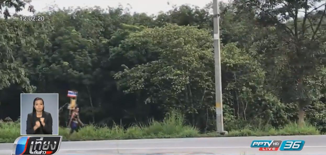 ชายชาวปัตตานีวิ่ง-เดินเข้ากราบถวายบังคมพระบรมศพ ร.9