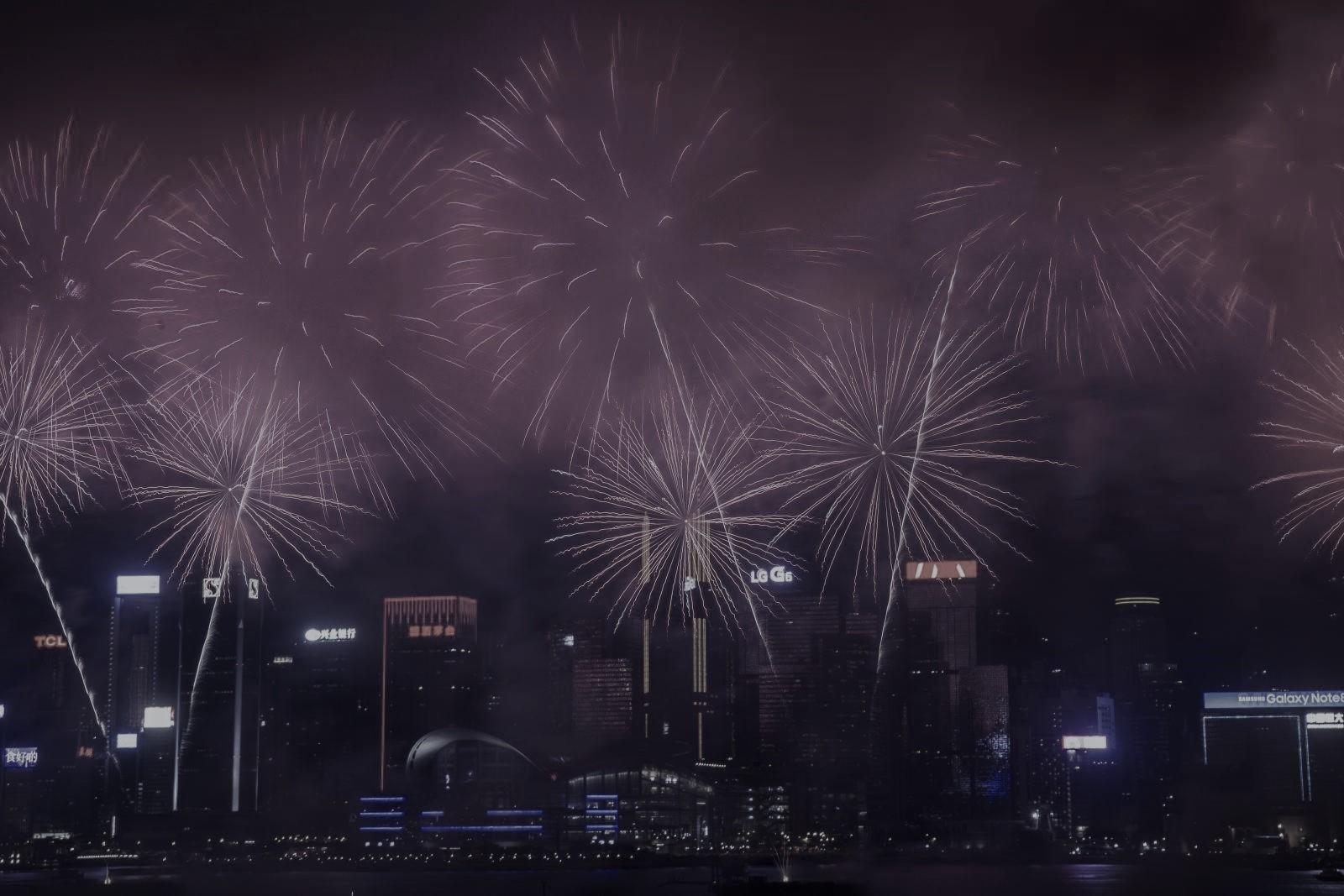 ฮ่องกงโชว์พลุอลังการฉลองวันชาติจีน