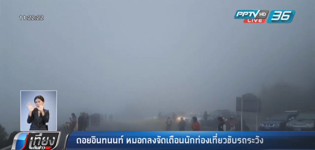 กรมอุตุฯ เตือนพายุดีเปรสชัน ภาคใต้ลมแรง – ฝนตกหนัก