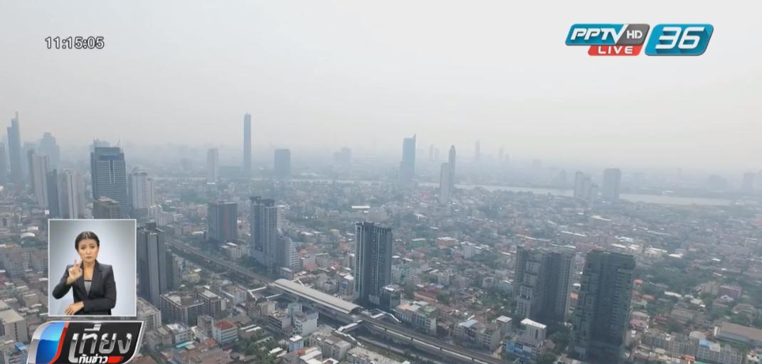 รองนายกฯ เผยปัญหาฝุ่น PM 2.5 เริ่มดีขึ้นสวนทางข้อมูลกรมควบคุมมลพิษ