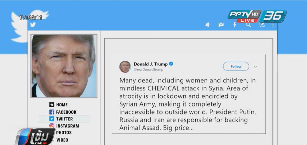 ซีเรีย เชื่อสหรัฐฯ อยู่เบื้องหลังเหตุถล่มฐานทัพอากาศ