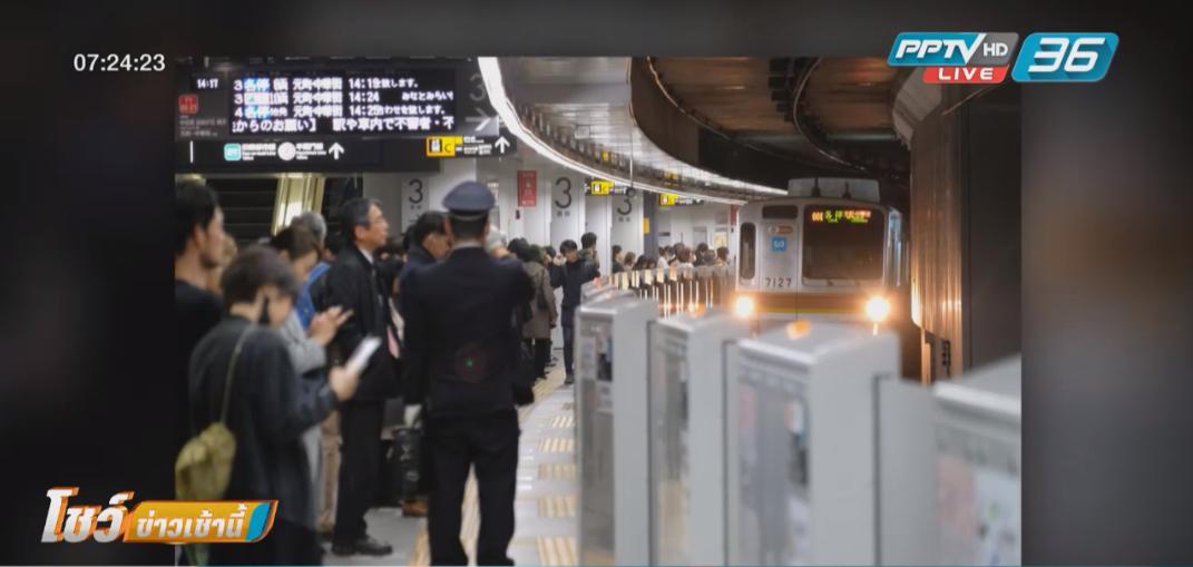 ห่วงคลื่นนักท่องเที่ยวทำรถไฟโตเกียวเป็นอัมพาต ช่วงโอลิมปิก