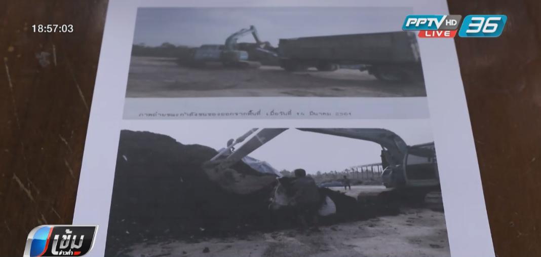 เตรียมสั่งปิดโรงงานชาวไต้หวัน คาดนำเข้าขยะอิเล็กทรอนิกส์เกือบ 1 ล้านตัน