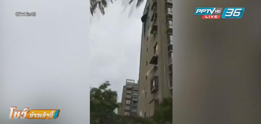 ไต้ฝุ่นมาเรียถล่มจีน อาคารหลายแห่งเสียหาย