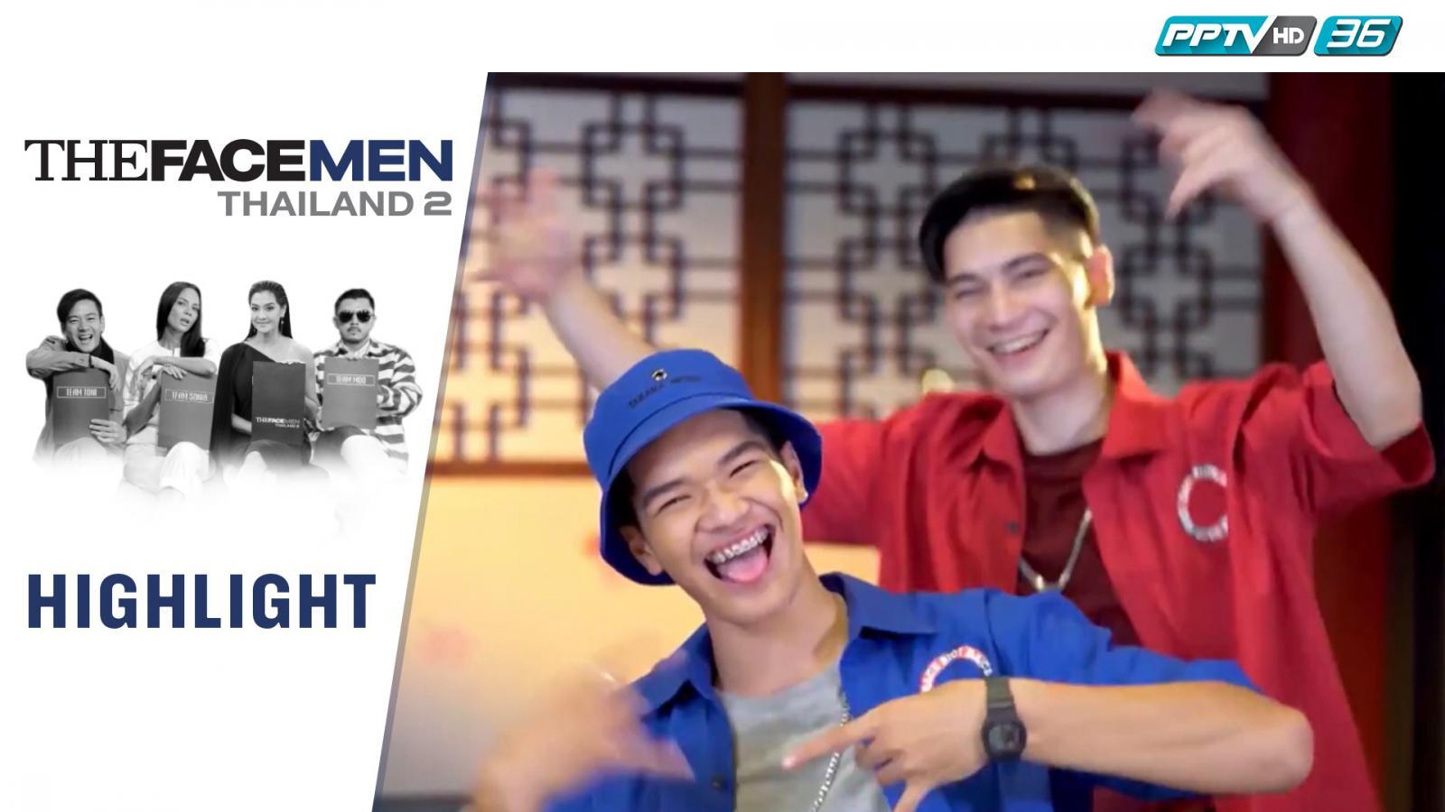 Highlight The Face Men Thailand 2 | เบสท์ทีมโทนี่ขอ Rap