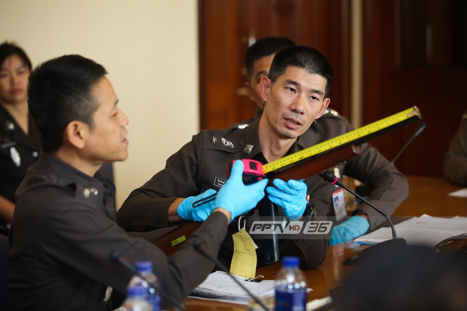 """พฐ. เปิดผลตรวจพบลายนิ้วมือ """"เปรมชัย"""" ที่โกร่งไกปืนลูกซอง"""