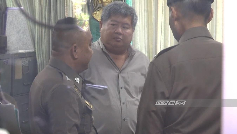 """พล.ต.อ.ศรีวราห์  ยืนยัน """"เปรมชัย"""" กลับถึงไทยแล้ว"""
