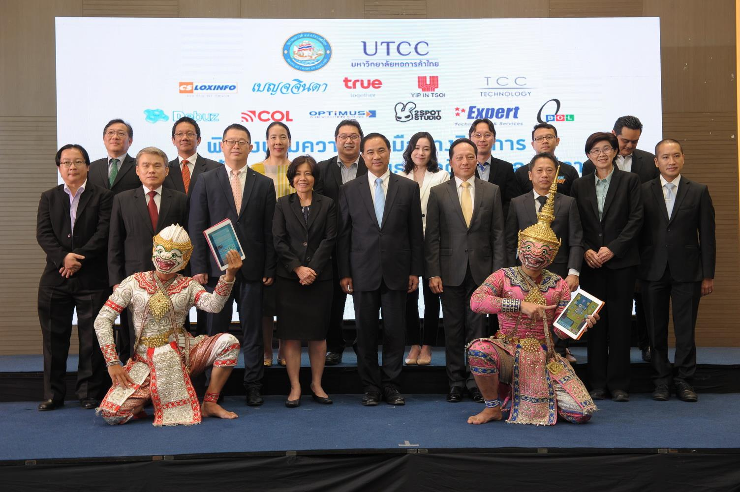 """""""ม.หอการค้าไทย"""" จับมือภาคเอกชน สร้างบัณฑิตพันธุ์ใหม่ ก้าวสู่Trade & Service"""