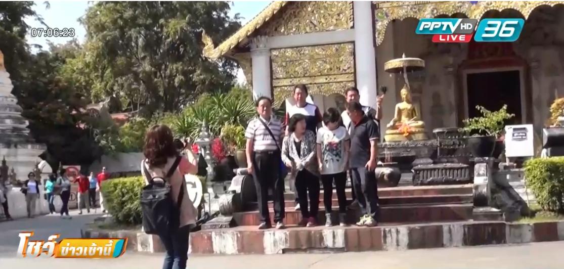 ปั้นซอยรางน้ำเป็นถนนสาดน้ำแห่งใหม่ช่วงสงกรานต์