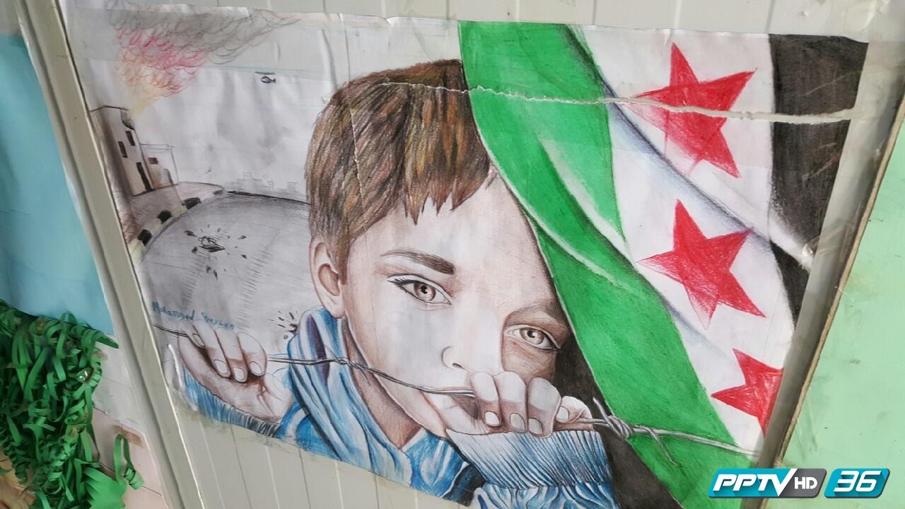 ศิลปะกลางสมรภูมิรบ  Art of Syrian