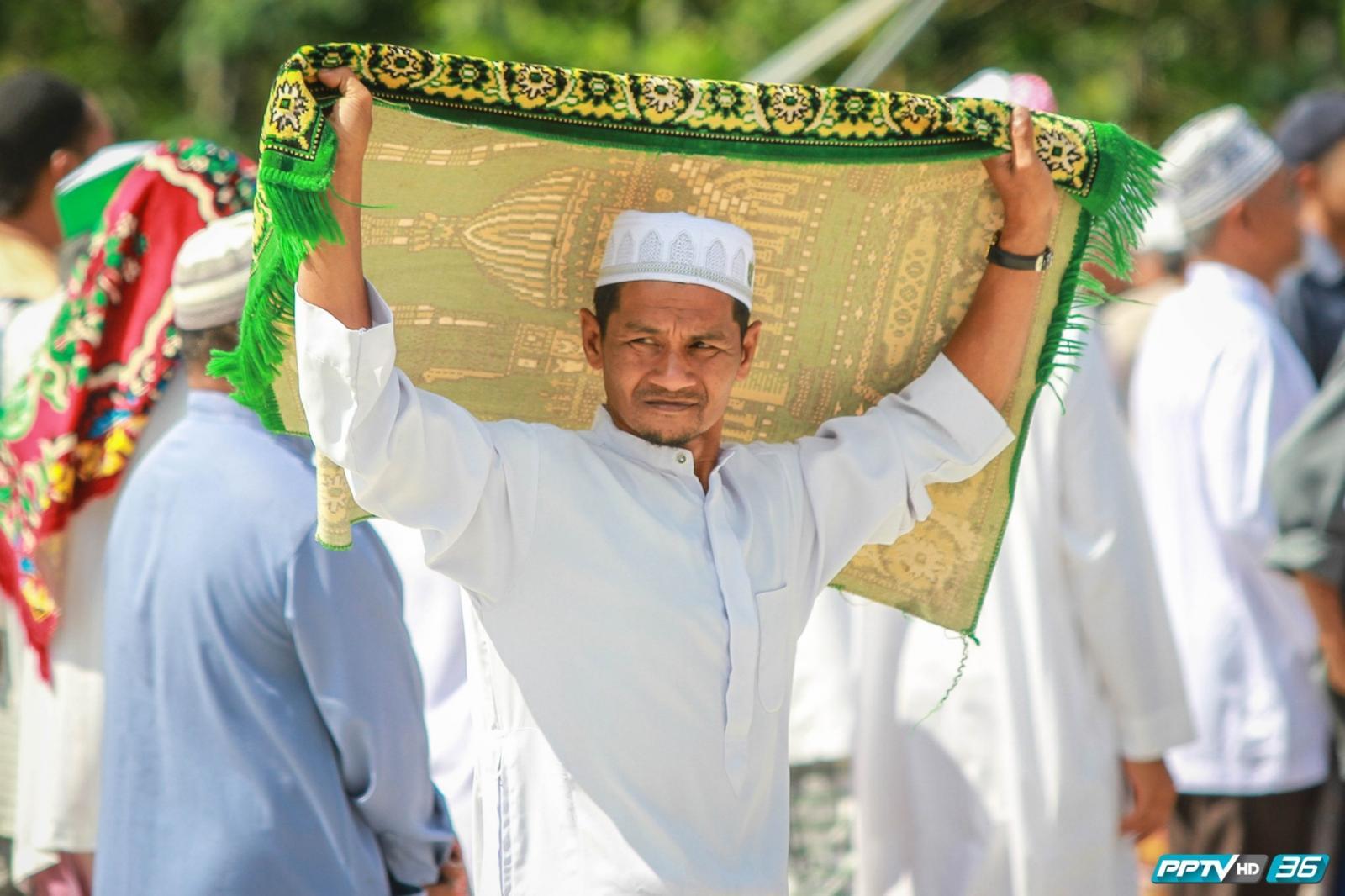 ละหมาดขอพรให้เกิดสันติสุขในพื้นที่ชายแดนใต้ (คลิป)