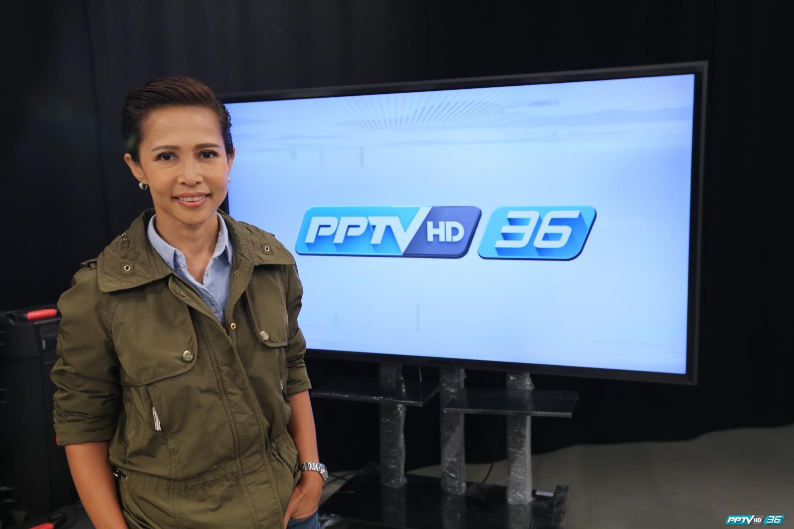 คุยกับกรุณา บัวคำศรี และข่าวโฉมใหม่ PPTV HD  (คลิป)