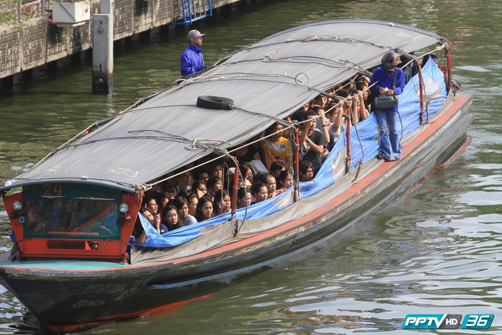 """หลังเหตุเรือระเบิด..ประชาชนกังวลใจแค่ไหนกับ""""เรือโดยสาร"""""""