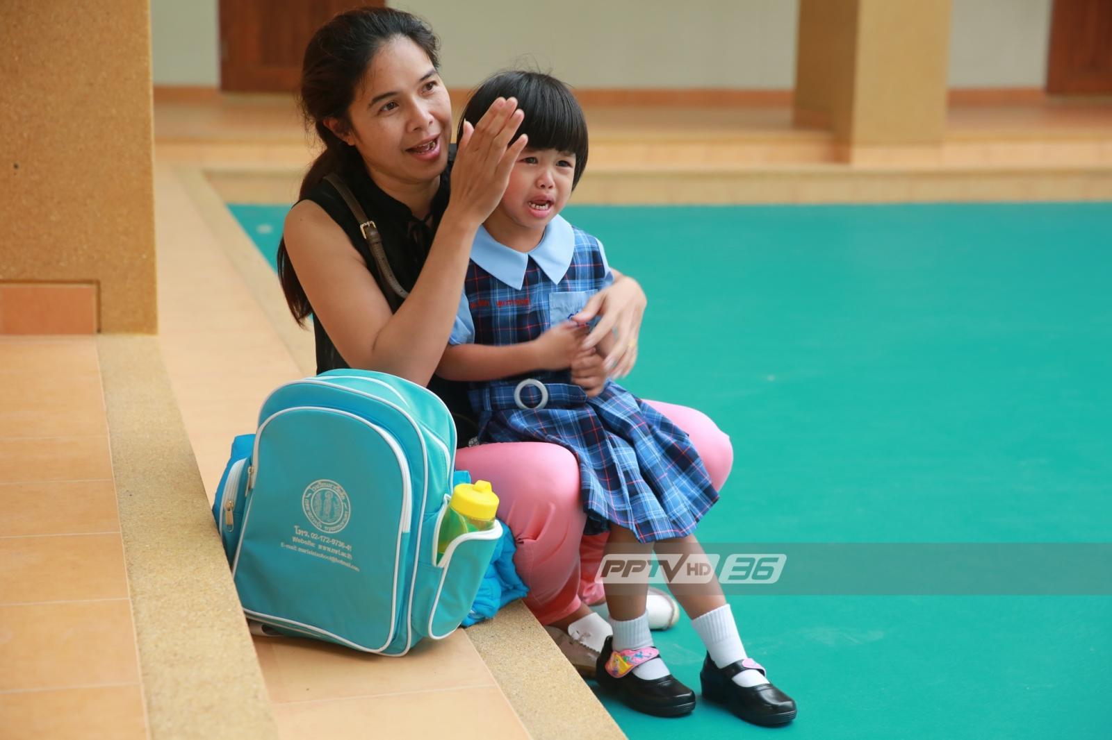 พ่อแม่มือใหม่จงฟัง!! 8 วิธีคลายปัญหาเมื่อลูกไม่อยากไปโรงเรียน