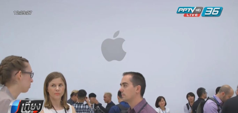 """""""แอปเปิล""""เตรียมออก""""ฟีเจอร์""""ใหม่หวังช่วยบรรเทาอาการเสพติดสมาร์ทโฟน"""