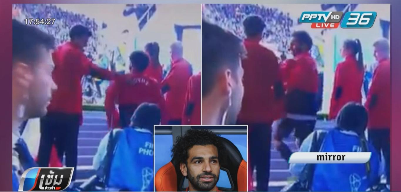 """""""ฟีฟ่า"""" สอบ 6,000 ที่นั่งโล่งเกมอุรุกวัยชนะ อียิปต์"""