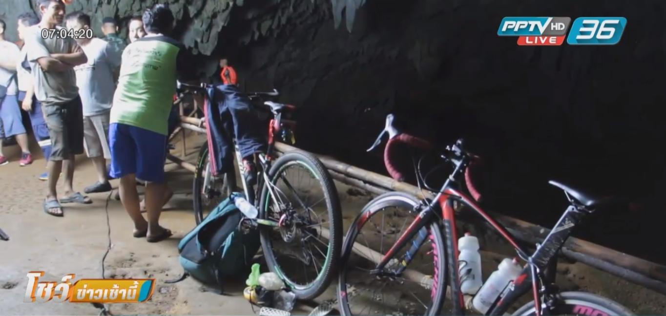 """""""หน่วยซีล"""" ส่งมนุษย์กบช่วยค้นหา 13 ชีวิตสูญหายในถ้ำหลวง"""
