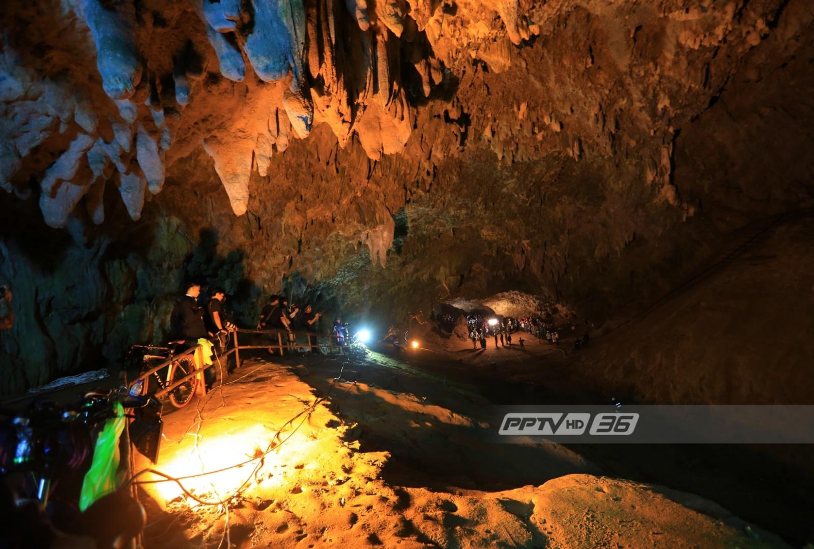 ปฏิบัติการค้นหา 13 ชีวิตติดถ้ำหลวง จ.เชียงราย วันที่ 4