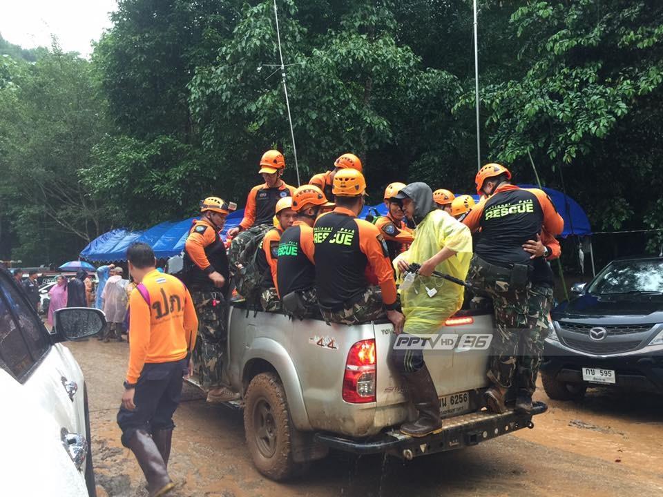 """""""ทีมกู้ภัยที่สูง"""" เตรียมโรยตัวค้นหา 13 ชีวิตติดถ้ำหลวง"""