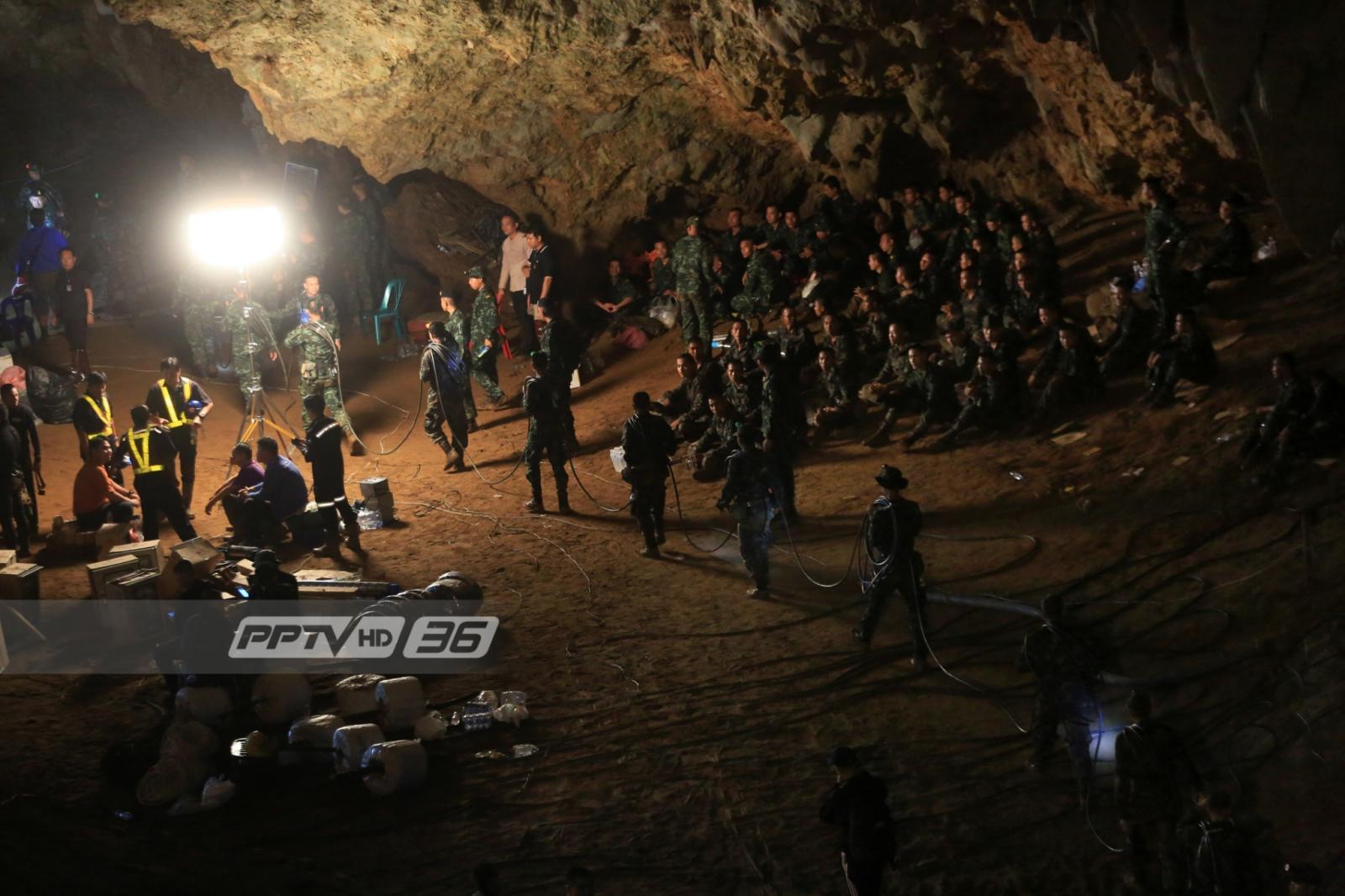 ปฏิบัติการค้นหา 13 ชีวิตติดถ้ำหลวง จ.เชียงราย วันที่ 5