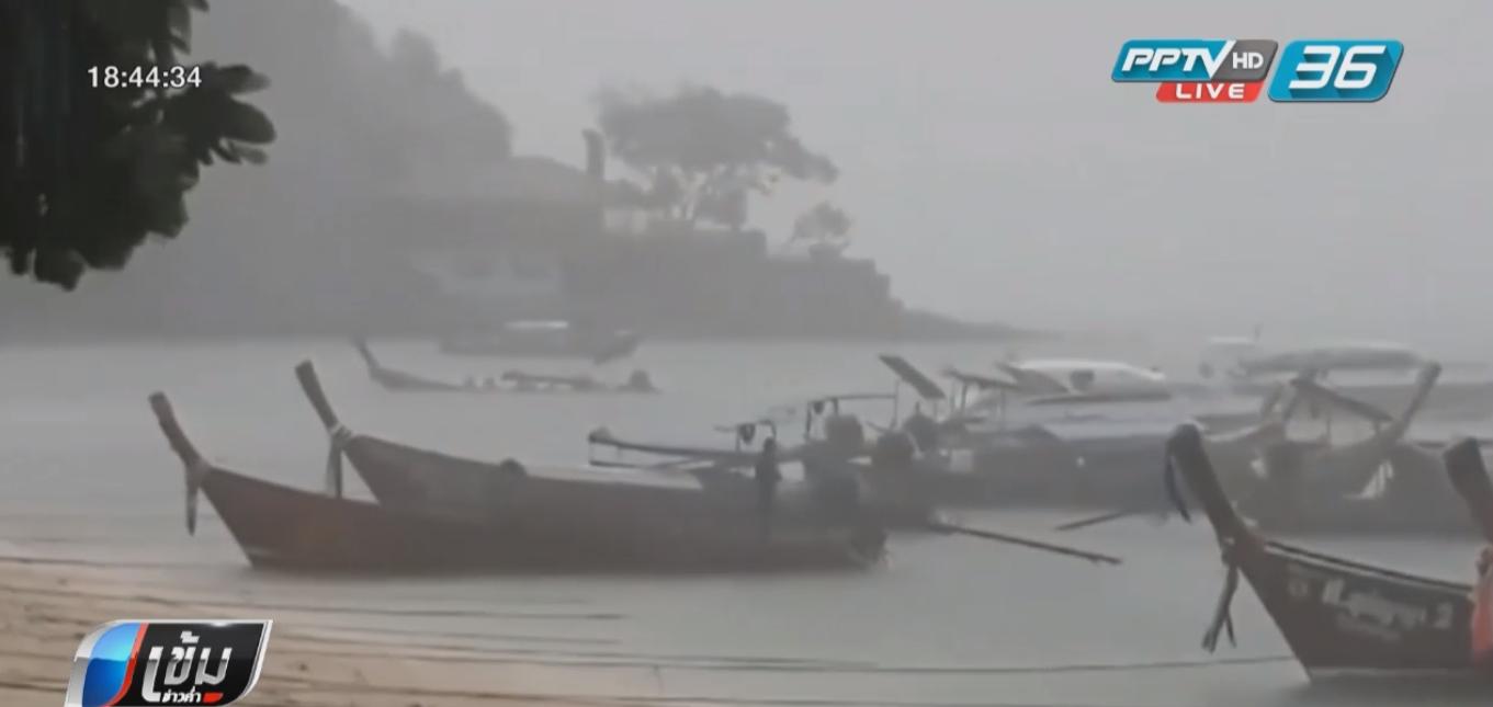 พายุถล่มกระบี่ ลูกเรือประมงพาณิชย์สูญหาย 1 บ้านเรือนเสียหาย 30หลัง
