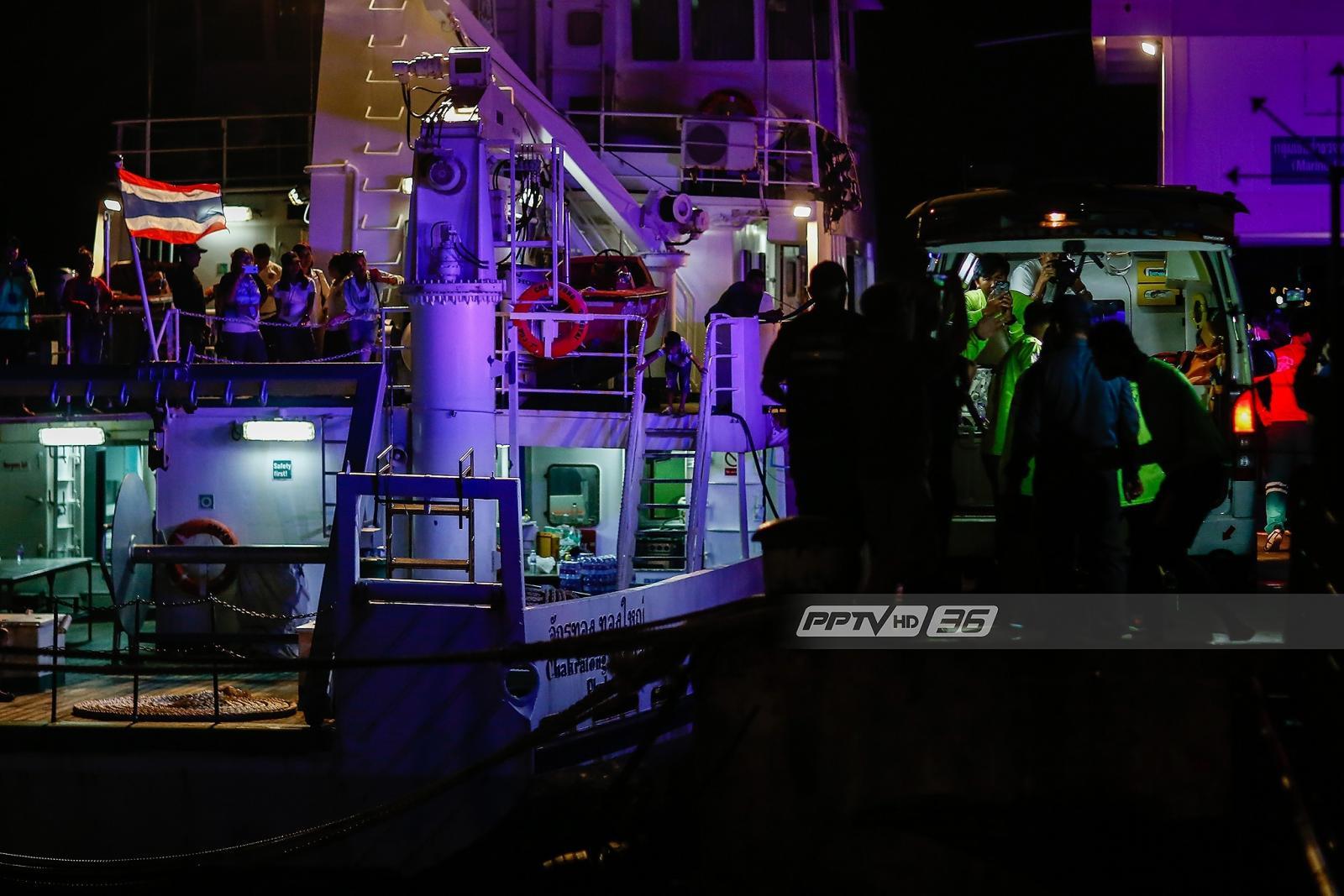 เร่งค้นหาผู้สูญหายอีก 14 คน ผู้ว่าฯ ย้ำระดมค้นหาจนกว่าจะครบ