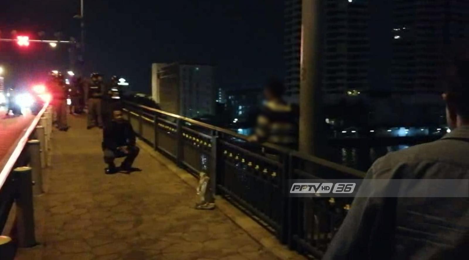 นาทีชีวิต !! ช่วยหญิงวัย 60 ปีพยายามกระโดดสะพานสมเด็จพระปิ่นเกล้า